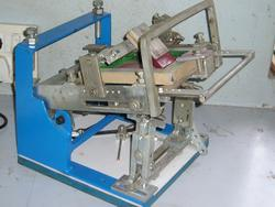 Bottle Printing Machine