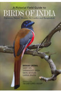 Birds Of India By Bikram Grewal Books