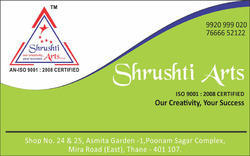 Visiting cards manufacturers suppliers dealers in thane multicolour visiting cards reheart Choice Image