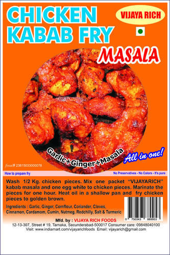 Chicken Kabab Fry Masala View Specifications Details Of Chicken