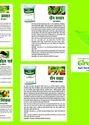 Green Vardan Soil Conditioner