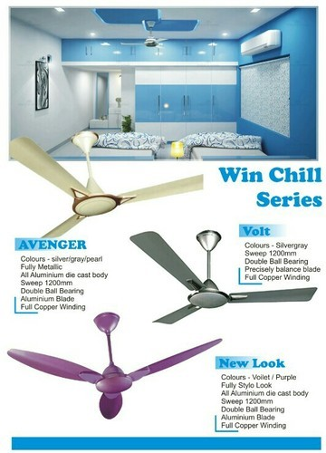 Ceiling fan at rs 1100 piece electric fans ceiling fan aloadofball Choice Image