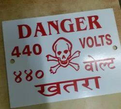 Danger Notice Plate