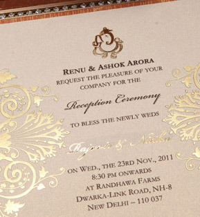 Inauguration Cards Anniversary Invitation Card Personalized