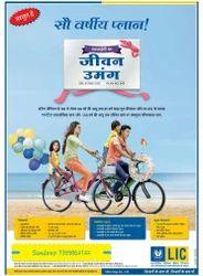 LIC Of India Jeevan Umang
