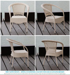 Swimming Pool Side Chair