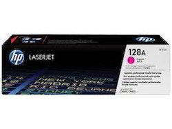 HP CE323A Magenta Toner Cartridges