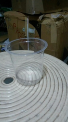 Disposable PP Glass 60ml