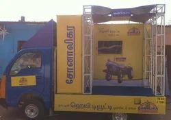 Roadshow Innovative Advertising Service