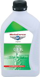 Motoforce Coolant Oil
