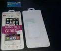 Mobile Protection Glass