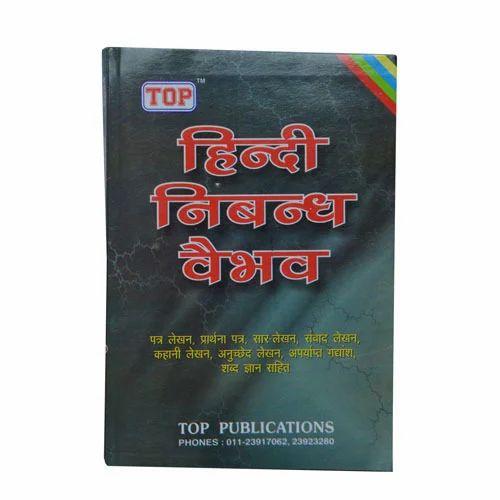 Essay Examples For High School Hindi Essay Vaibhav Books A Level English Essay also Argumentative Essay Examples High School Hindi Essay Vaibhav Books Hindi Essay Book  Top Publications  Top English Essays
