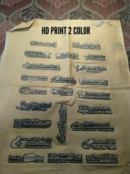 HD Two Color Printing