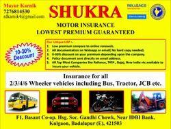 4 Wheeler Insurance Service