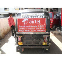 Auto Rickshaw Flex Banner Branding Service, For Advertisement, Mode Of Advertising: Offline