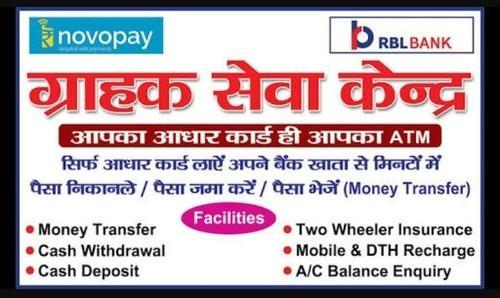 RBL) (YES-BANK) Banking-BC-CSP-Services Aadhar Enable Payment System