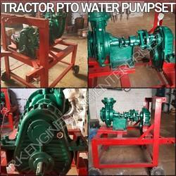 Tractor PTO Pumps-SUPERKING