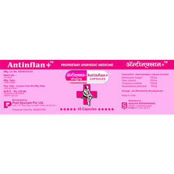 Paper Medicines Label Printing Service, For Promotion Purpose, in Local