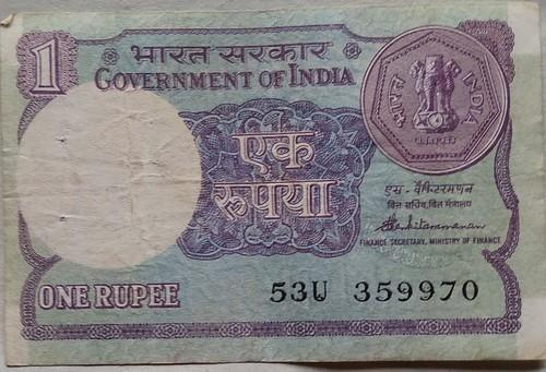 Indian Old 1 Rus Note