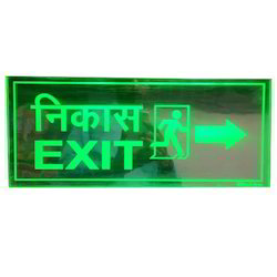 LED Laser Etched Exit Signage