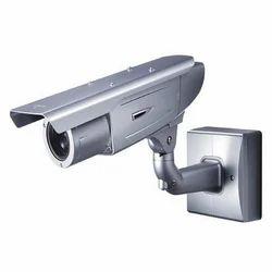 CCTV IR Camera
