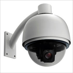 Fire Alarm CCTV System