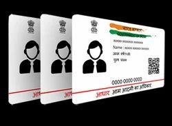 Aadhar Card Printing Service