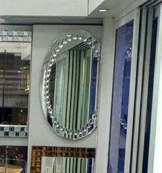 Oval Mirror Glass