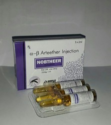 Nobtheer injection