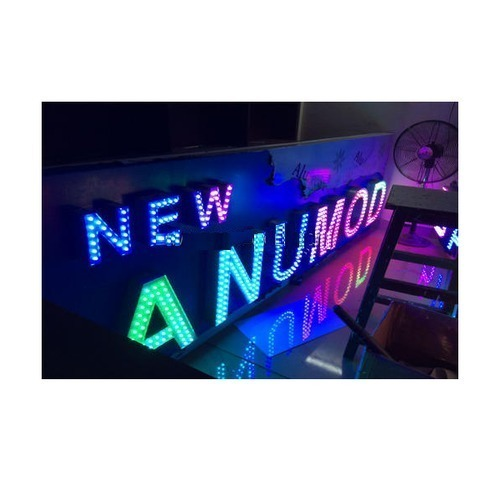 rgb led channel letter at rs 2000 piece sign letter id 11880982412
