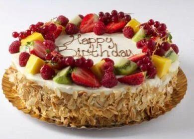 Fresh Fruit Cake, फ्रूट केक - Ji Ji Cakes, Gurgaon | ID ...