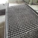 High Carbon Steel Mining Screen