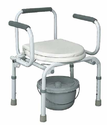Hospital Use Commode Chair