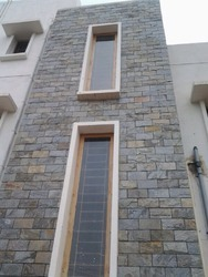 Wall Cladding Stones Decorative Wall Cladding Exporter