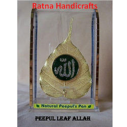 Gold Plated Natural Leaf Allah