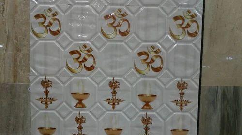 Square Porcelain Pooja Room Tile