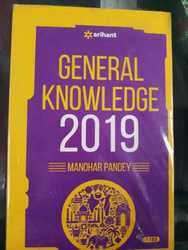 General Knowledge Book in Hyderabad - Latest Price & Mandi
