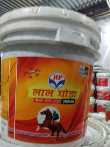 Hp lal ghoda diesel engine oil at rs 120 piece diesel Motor oil shelf life
