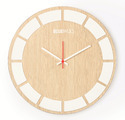 Bluewud Midas Wood and Acrylic Wall Clock