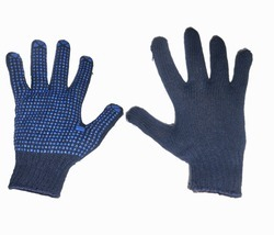 Blue Hand Dotted Gloves