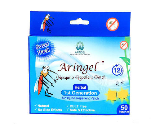 One Basket Mosquito Repellent Patch 30 Nights 50 Gm