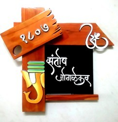 Wooden Name Plate Manufacturers, Suppliers & Dealers in Thane ...