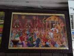 Rajyabhishek Frame