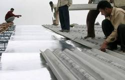 Building Insulation Material