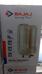 Instant Water Heater In Pune Maharashtra Get Latest