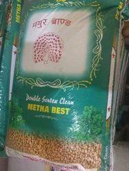 Sortex Fenugreek Seeds