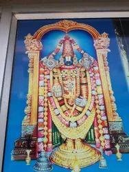 God Picture Flex Banner