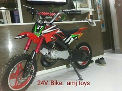 Red Battery Operated Bike