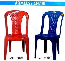 Welcome Armless Plastic Chairs