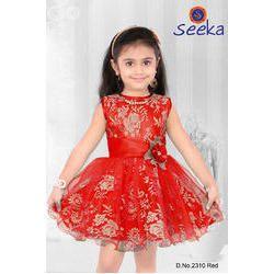 7ccadca2f7c6 Ethnic Red Baby Frock, बच्चे की फ्रॉक - SM Fashion ...